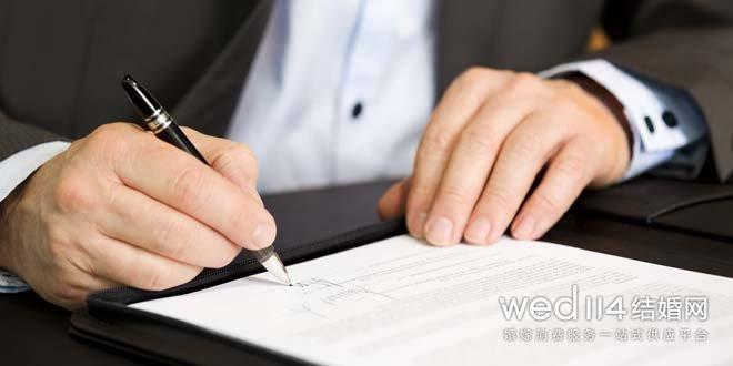 无子女离婚协议书范本 依据法律法规