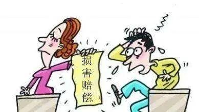 婚内出轨怎么认定法律怎么处理(2021年婚内出轨离婚怎么处理)-菏泽刑事律师电话免费咨询