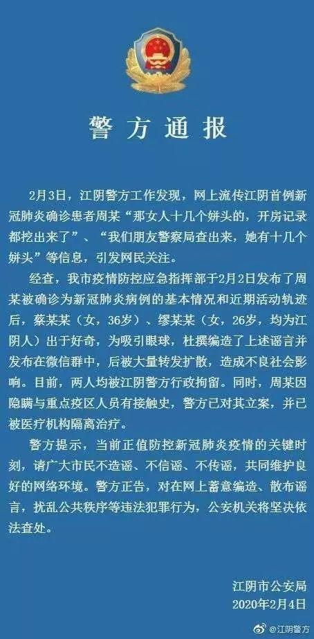 网络造谣应当承担什么刑事责任(造谣是违法还是犯罪)-菏泽刑事律师电话免费咨询