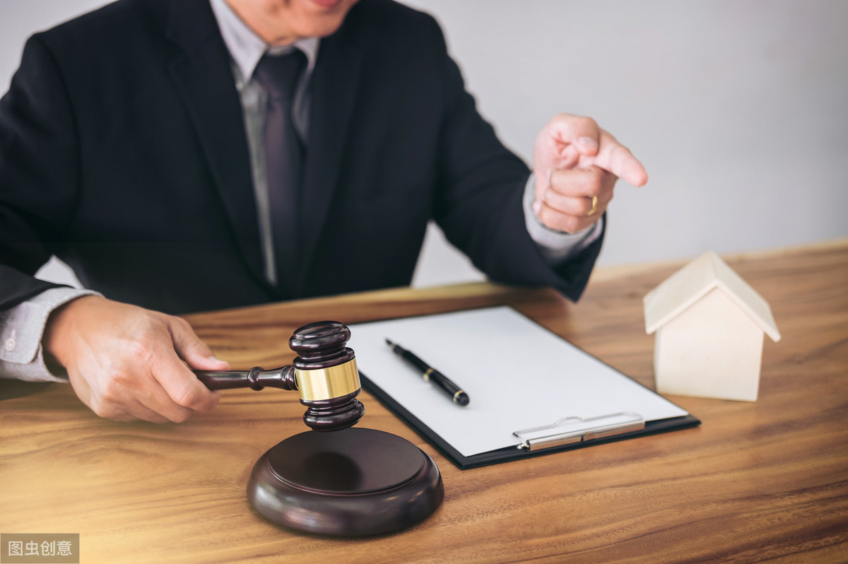 法拍房贷款干货分享,一文搞懂贷款怎么跑流程