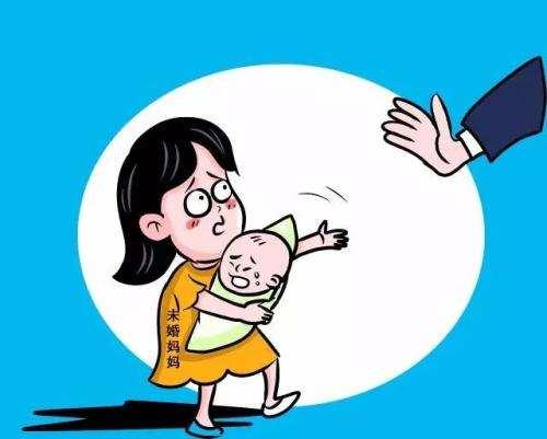 未婚生子违法吗?如何看?