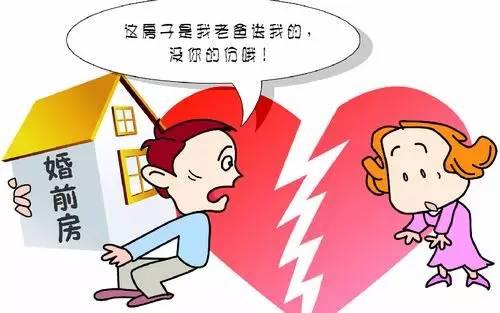 婚前购买的房子一方只交了首付,婚后属于共同财产吗