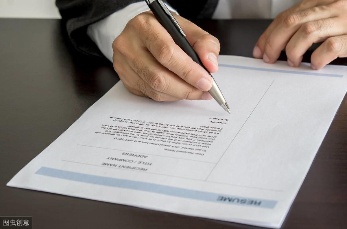 合同终止协议模板是怎样的