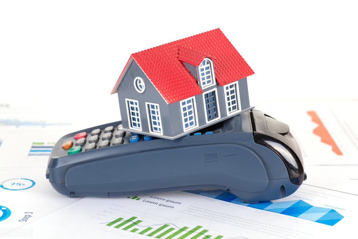 「收藏篇」资深房产律师的三条购房建议