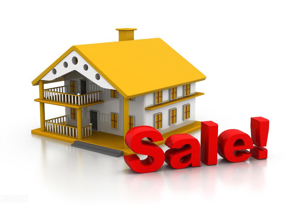 买房定金、订金、认筹金、意向金,哪个能退?哪个1分钱不能退?
