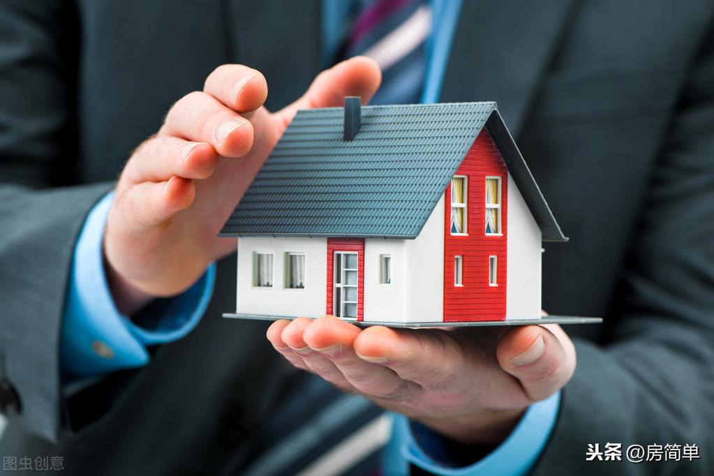 房产证是父母的名字,想过户到子女名下,用哪种方式好?