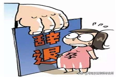 女职工产假最新规定,女职工产假工资该怎么发?