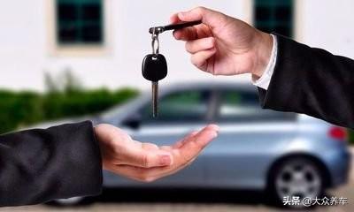 贷款买车详解:从按揭流程、分期方式、注意事项一次给你讲清楚