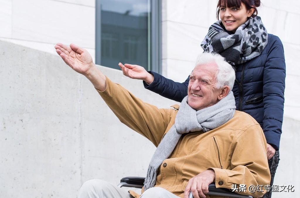 残疾人养老保险补贴 有多少钱可以领?