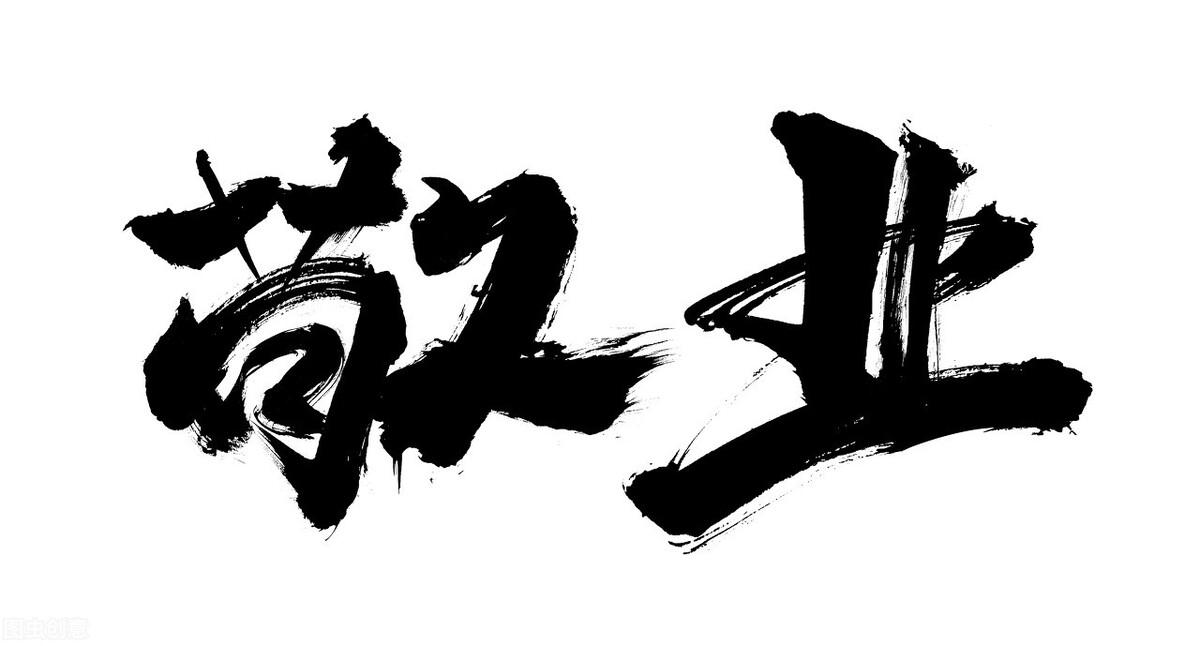 入职傻冒签了竞业协议(竞业限制千万别签2021)-菏泽刑事律师电话免费咨询
