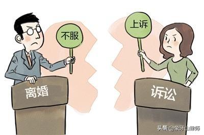 《民法典》实施后,离婚将有一个月的冷静期?其实只说对了一半