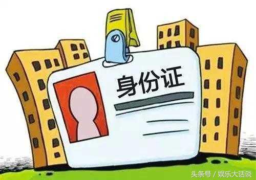 两张身份证同时有效吗(补办身份证后两张都能用吗)-菏泽刑事律师电话免费咨询