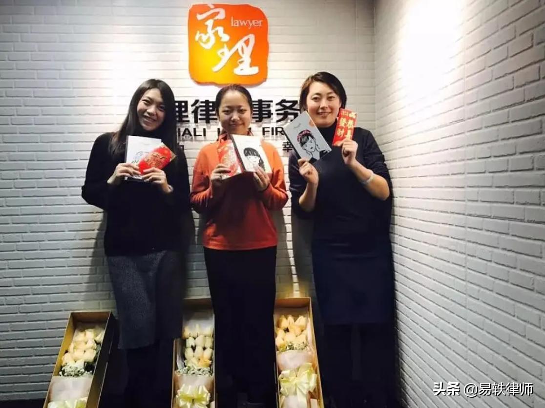 北京离婚律师事务所:家理律师事务所,只做婚姻家事的律所