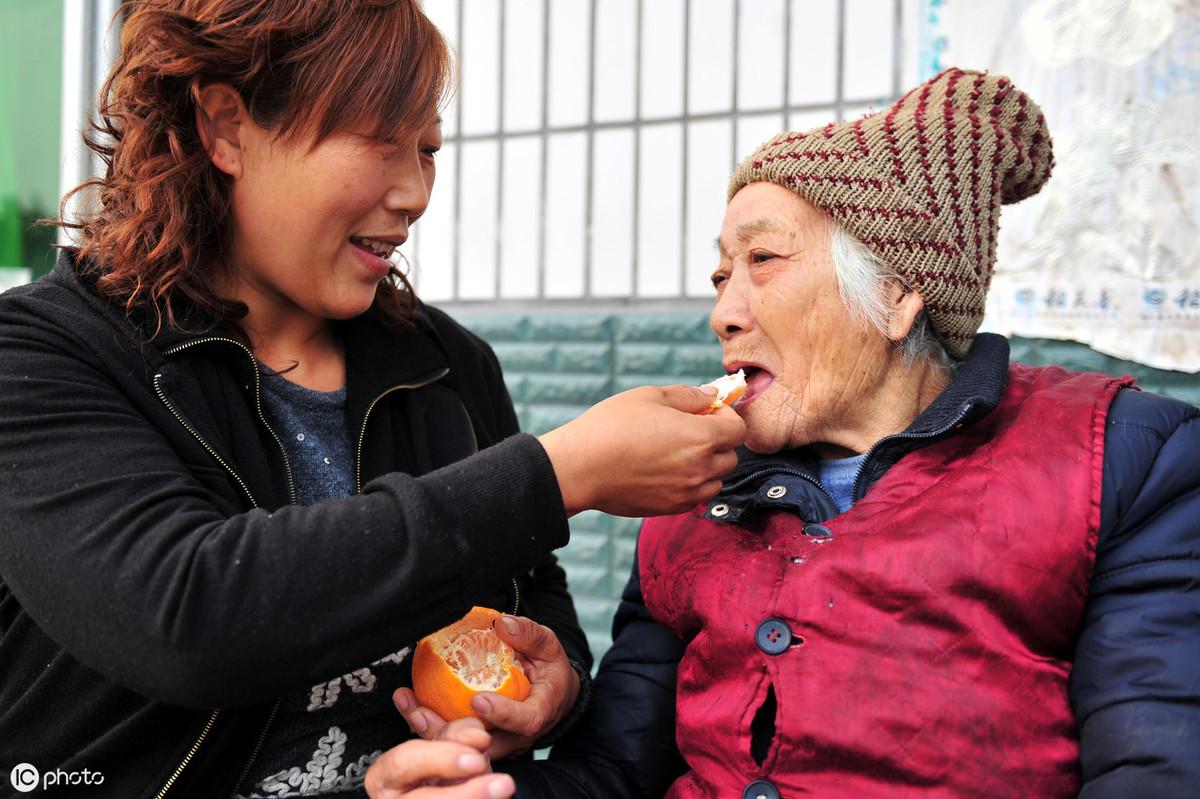 赡养费如何计算?有养老金的老人可以向子女要赡养费吗?