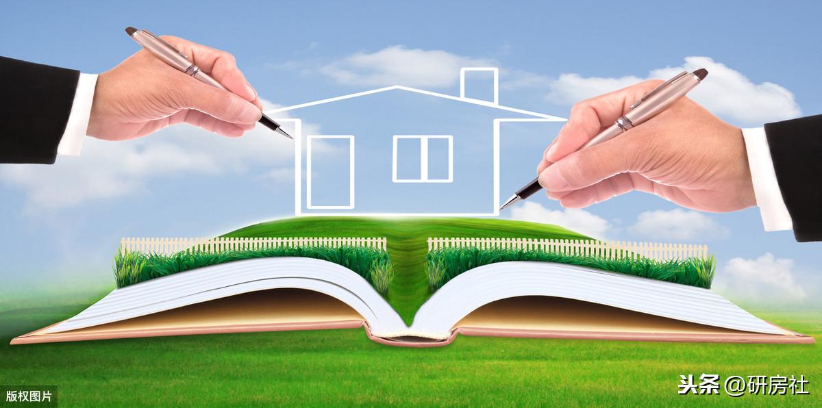 房产继承和析产释义及案例和所交费用