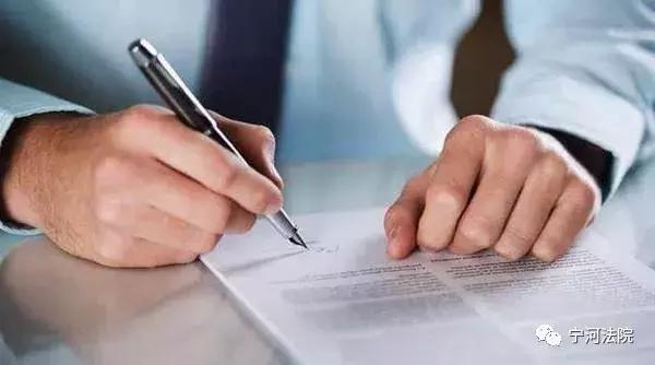 婚前协议书范本简单版