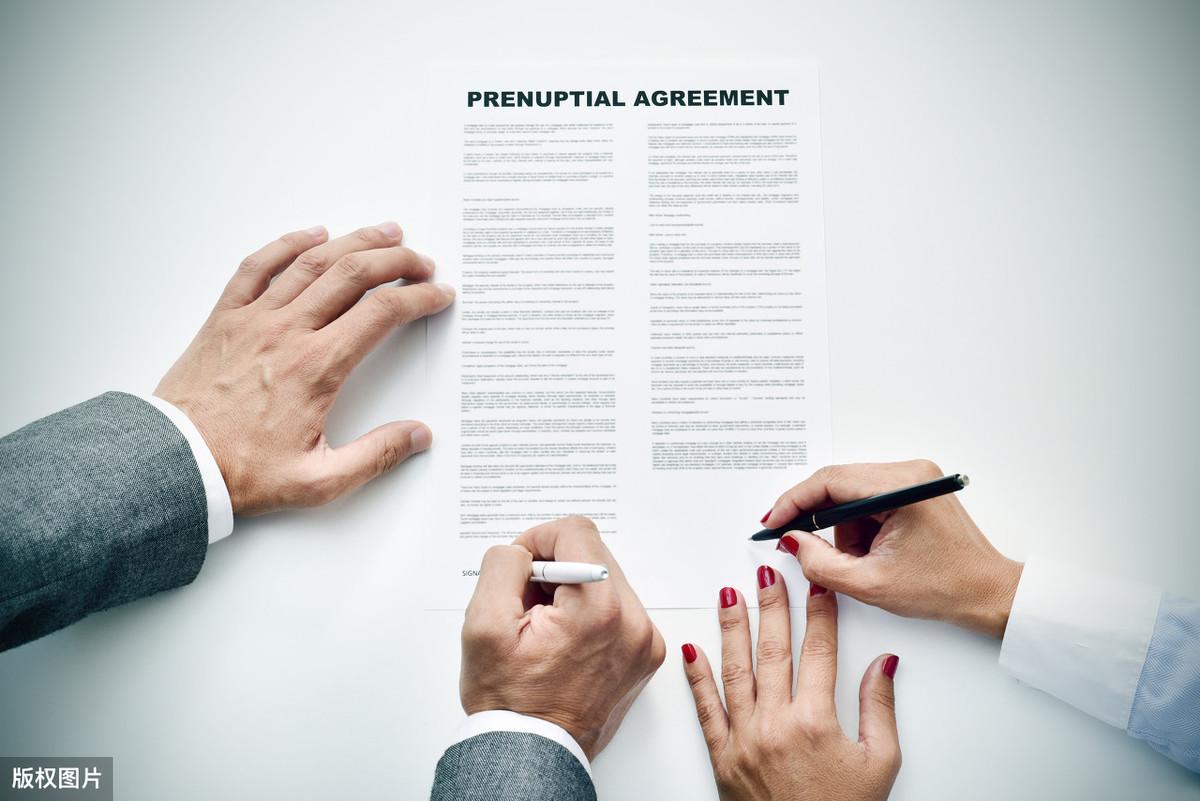 夫妻之间签订的婚前协议有用吗?夫妻之间签订的婚前协议有用吗