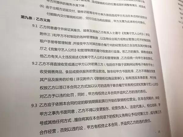 职务侵占很难立案需要提供哪些证据(职务侵占立案后抓人流程)-菏泽刑事律师电话免费咨询
