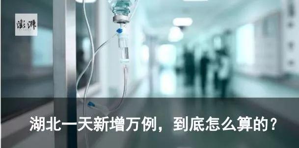 北京发布通告:所有返京人员到京后均应居家或集中观察14天