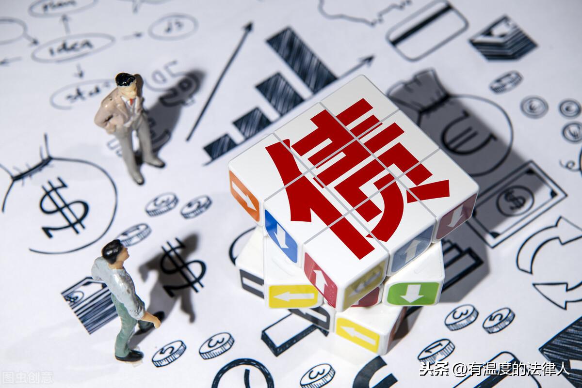 夫妻共同债务最新规定(怎样证明不是共同债务)-菏泽刑事律师电话免费咨询