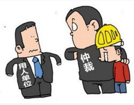劳动者仲裁请求被驳回后,该如何依法维权