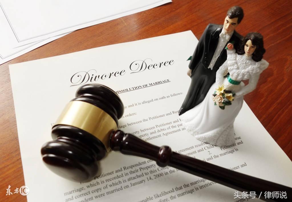 离婚协议怎么写才合法?婚姻法规定:这7点必须写清楚!