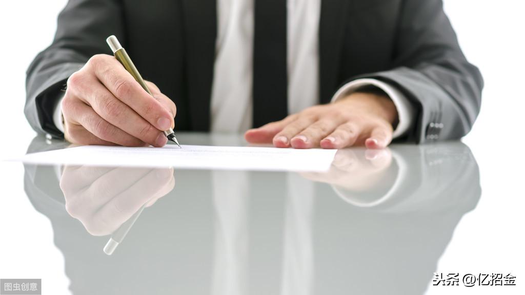 二手房屋买卖合同范本(2019律师整理版)