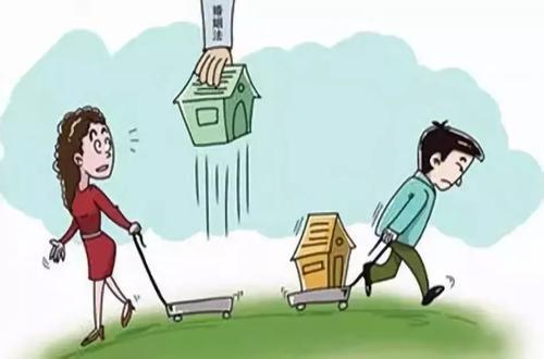 结婚前买的房结婚后属于夫妻共同财产吗?