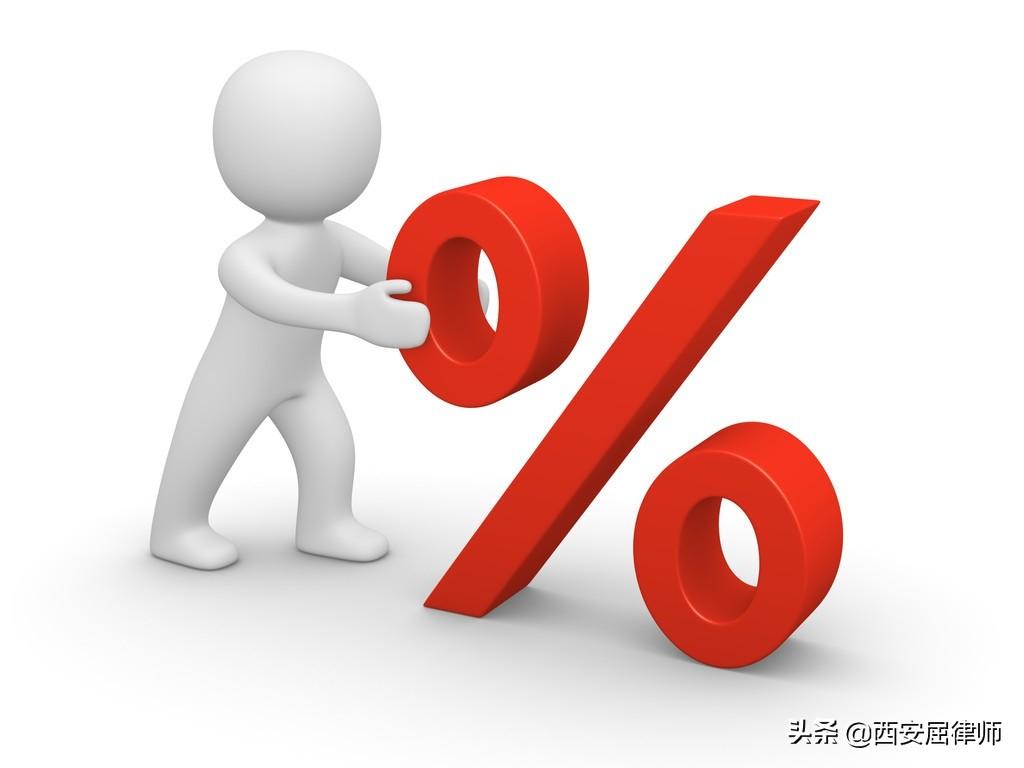 最新的民间借贷利息规定,你该如何应对?