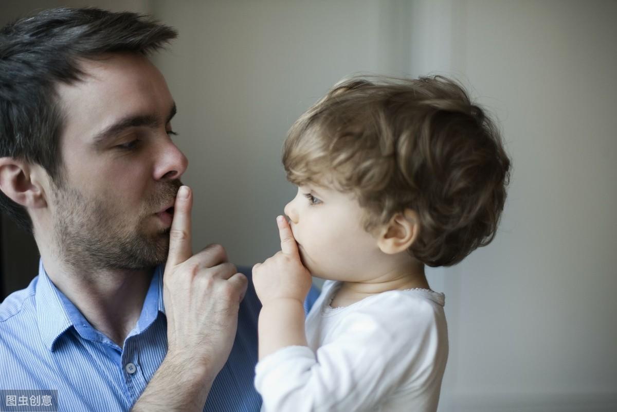 别动不动就喊要断绝父子关系,你以为说断就能断吗?