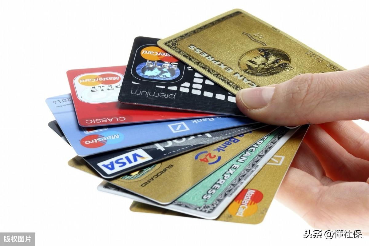 社保卡里的钱如何来提取出来?