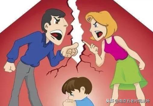 新婚姻法中规定:离婚财产分割时一定要注意五点,不然后悔