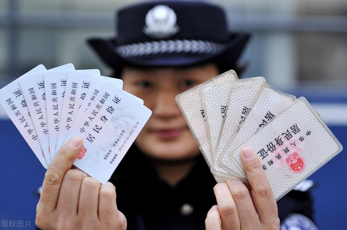 如何补办身份证?亲身经验告诉你