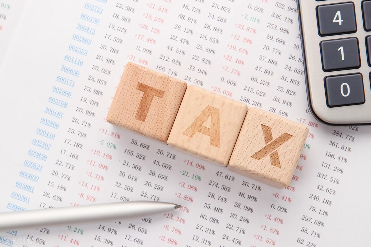 固定资产在税法上一次性折旧,会计处理也可以一次性折旧吗?