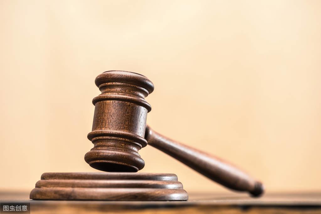 法院受理民事诉讼多久,程序是怎样的
