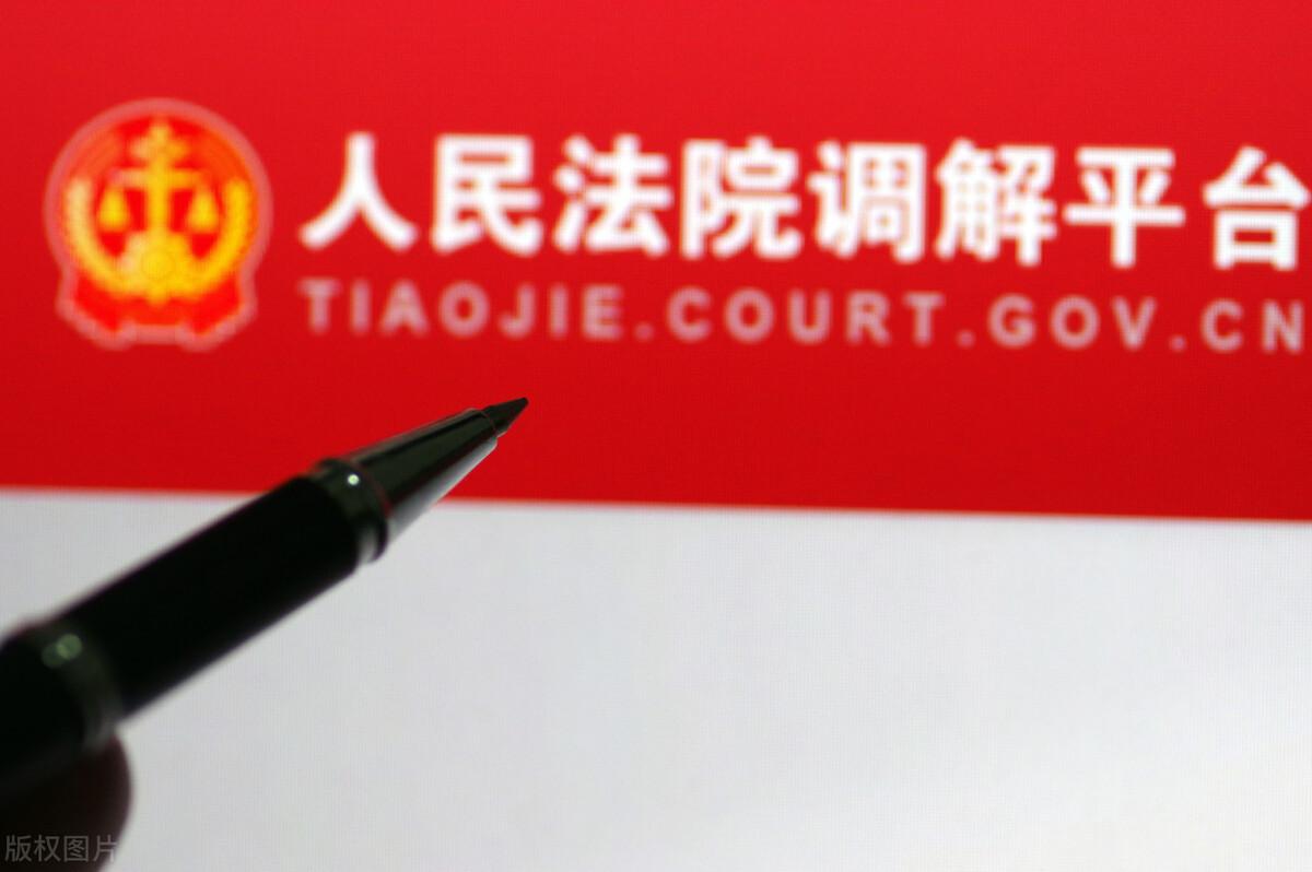 在民事纠纷中,由法院出具的调解书和判决书有哪些区别?
