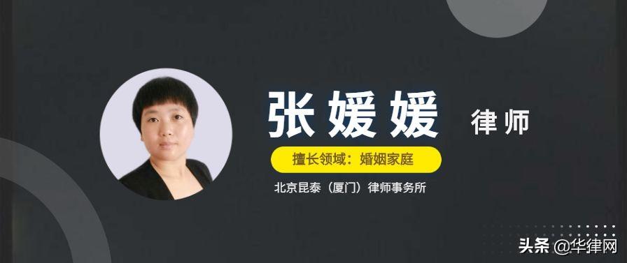 孩子抚养权律师费用多少钱(2021年新婚姻法孩子抚养权)-菏泽刑事律师电话免费咨询