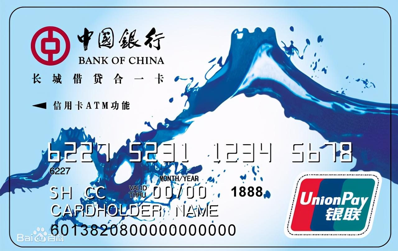 银行的借记卡和储蓄卡有什么区别吗?为何我两张银行卡的标记不同