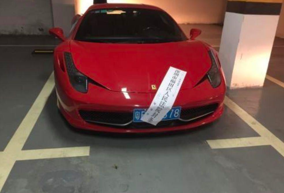 法院拍卖的车比市场便宜一半,能不能捡漏?