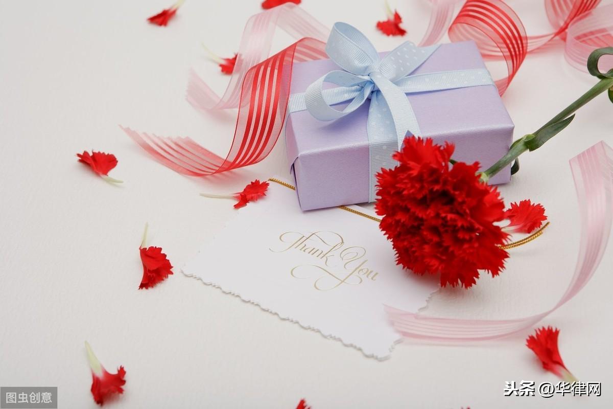 离婚后复婚要什么手续,复婚后原离婚协议还有效吗?律师为您解答