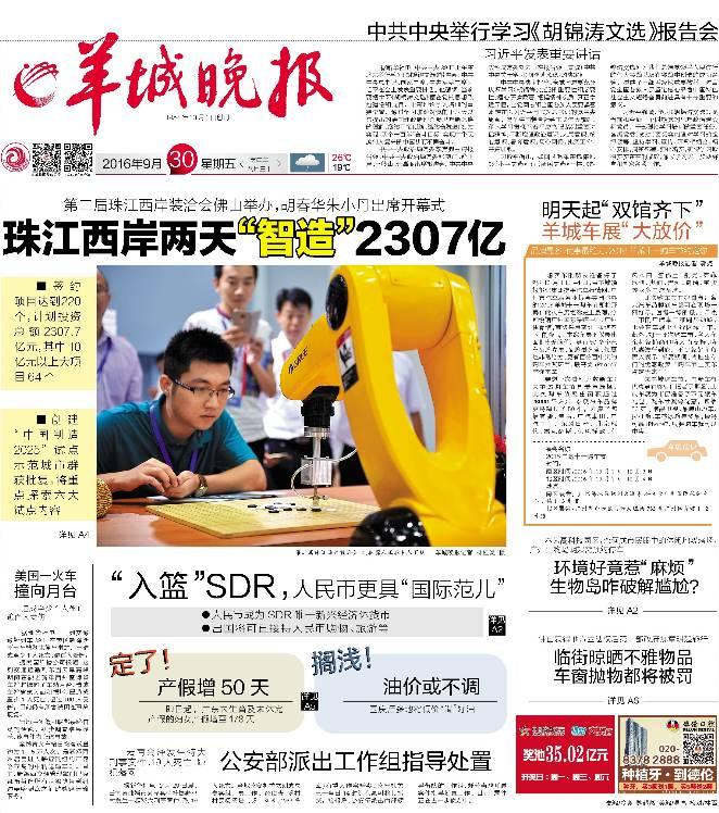 落实了!广东女性产假将增至178天!