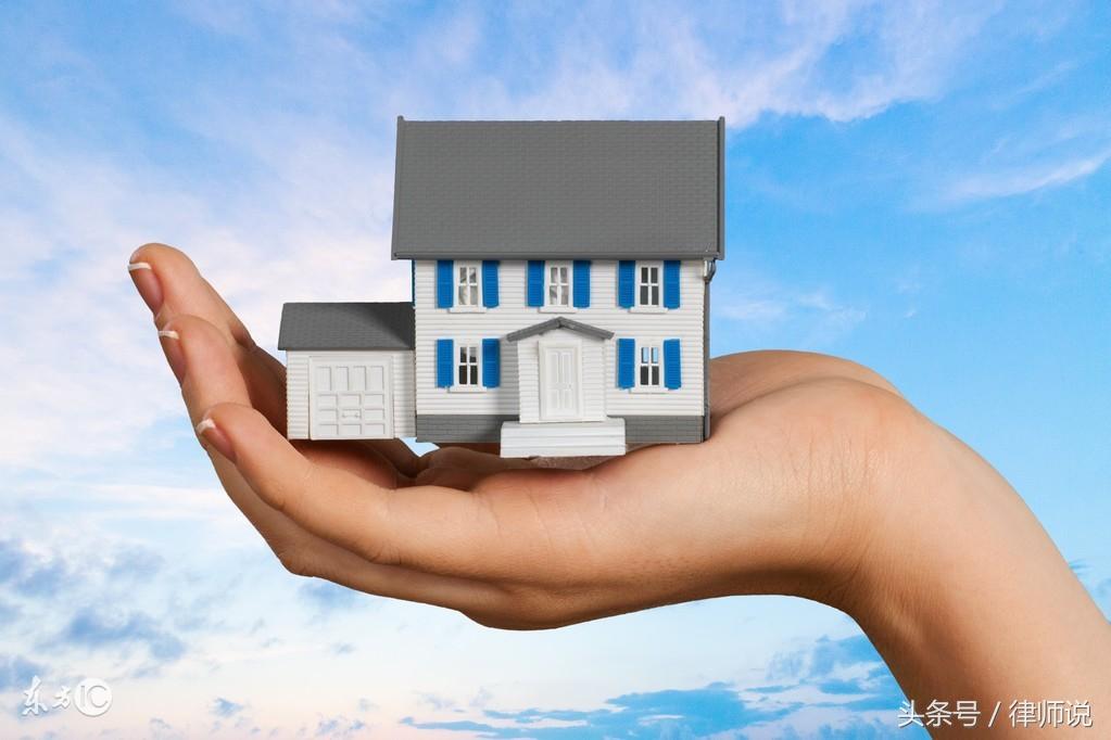 婚前买房,婚后房产证加名,离婚有权分房产吗?