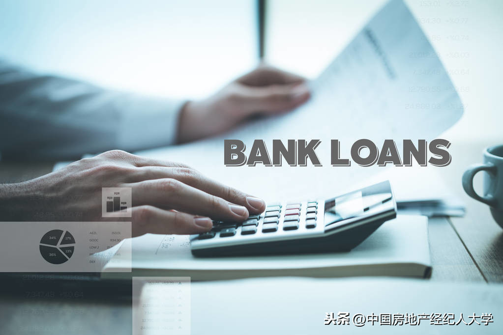 银行贷款是有年龄限制的,超过限制年龄是不可以贷款!