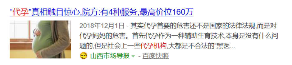 同性婚姻合法的国家(中国未来会允许同性合法吗)-菏泽刑事律师电话免费咨询