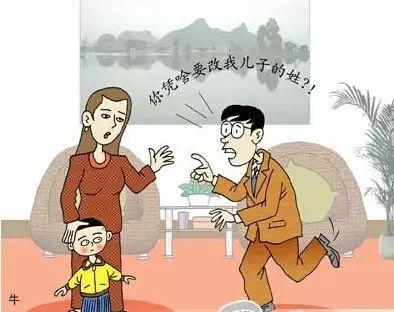 婚姻法:离婚后怎样给小孩改姓、迁户口,这里都有规定