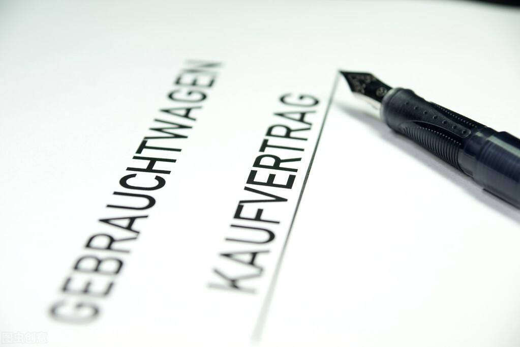 贴牌生产合作协议范本(OEM协议)