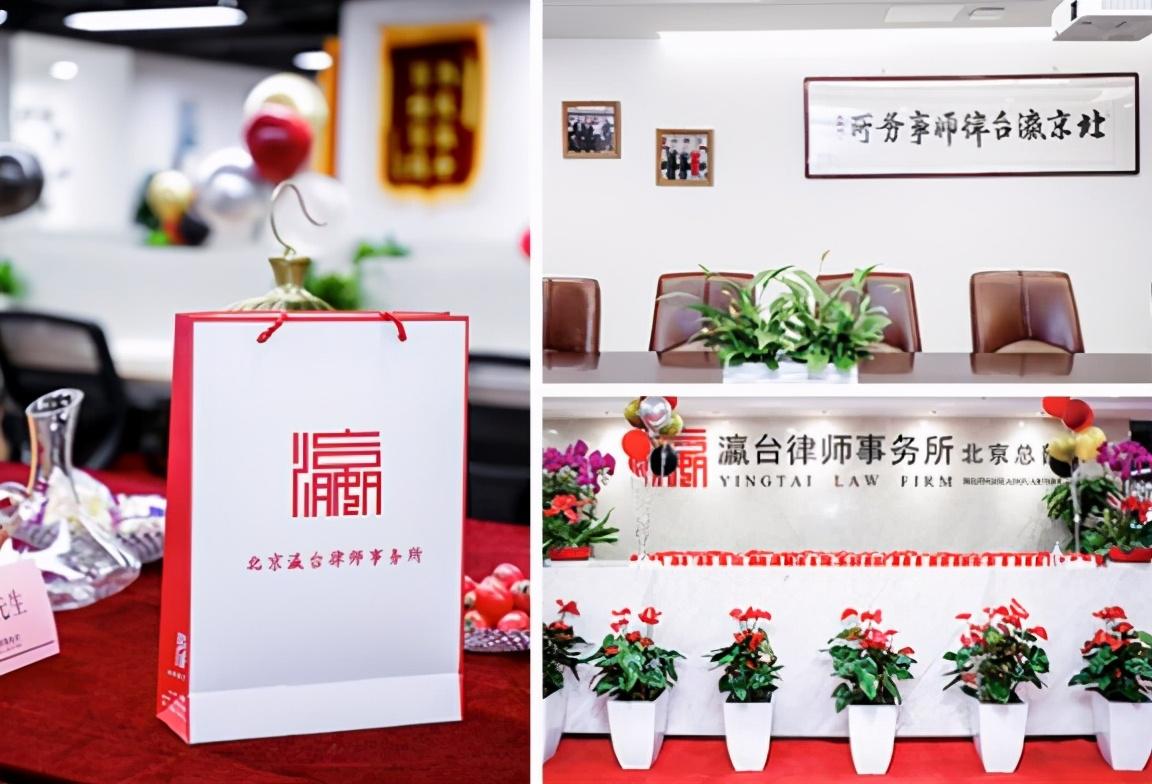 北京十大律师事务所排名揭晓:北京各区10强律所排名一览无余