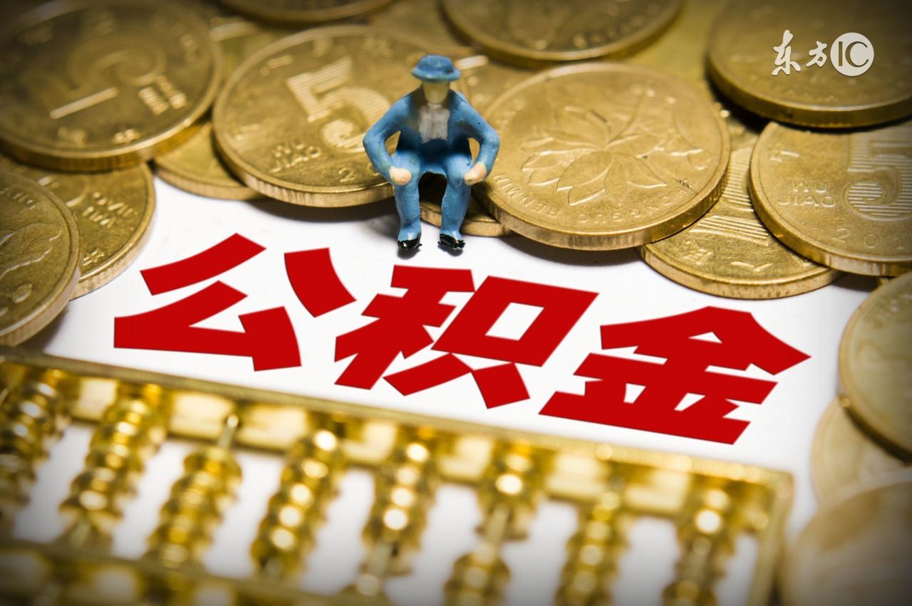 贷款买房,纯商贷好还是组合贷好?选择不当,可能损失几十万!