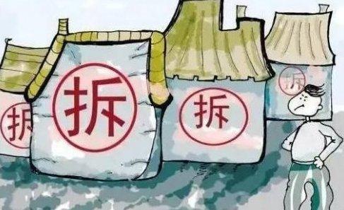 """深圳发布新文件,专家:小产权房""""有望转正""""?国家说""""不""""字"""