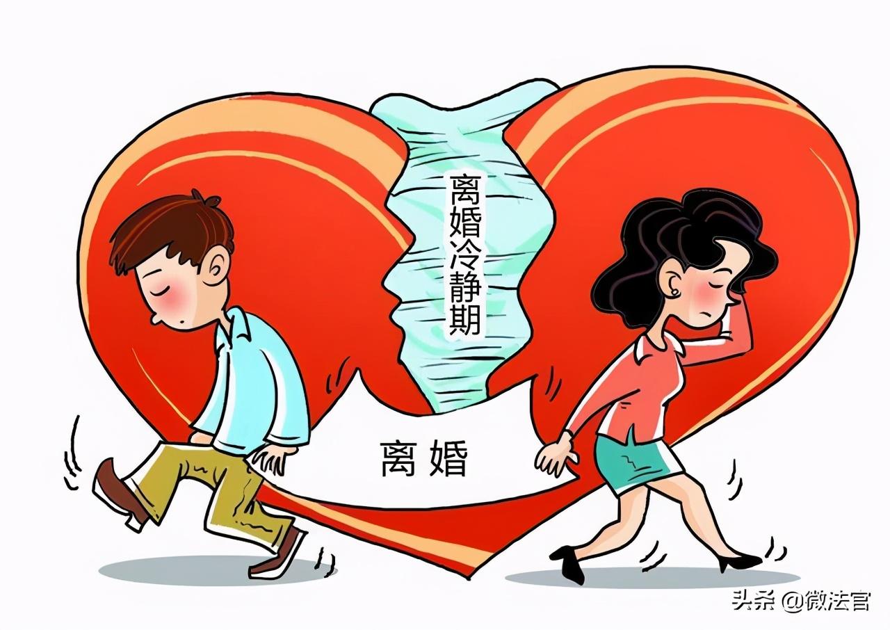 哪种离婚方式离得更彻底,诉讼离婚还是协议离婚